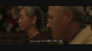 فیلم سینمایی کره ای زیبایی درون پارت آخر
