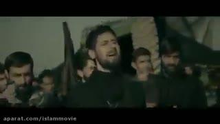 """حامد زمانی - موزیک ویدئو  """" ما میرویم """""""