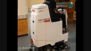 دستگاه برای ضد عفونی کردن و شستن کف بیمارستان_کف شور سرنشین دار بیمارستانی