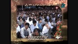 دعای کمیل توسط حاج مهدی منصوری
