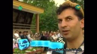 برگزاری جشن تتی در بوستان ملت توسط موسسه پارپیرار