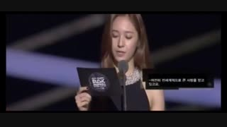 Mama 2015 Fx Krystal gave an English speech