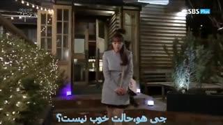 مینی سریال پاشنه های دوست داشتنی اﻭ قسمت 2پارت 2