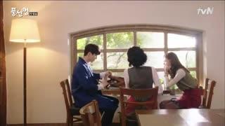 سریال کره ای آدامس بادکنکی قسمت اول (کامل )