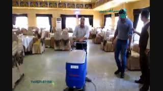 دستگاه نظافت کف پوش های اپوکسی, نظافت تالارها با اسکرابر, زمین شوی صنعتی