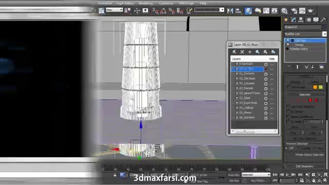 دانلود Converting 3ds Max Models to Presentation Plans in AutoCAD