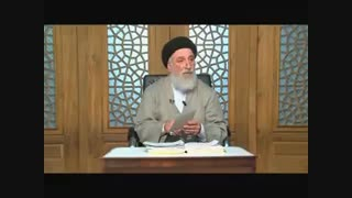 درمان خستگی جنسی(طب اسلامی)
