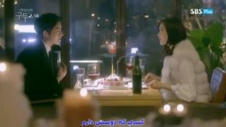 مینی سریال پاشنه های دوست داشتنی اﻭ قسمت5 پارت 3
