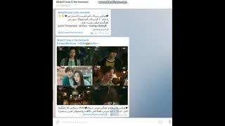 کانال میکسام تو تلگرام