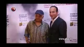پشت صحنه ی خنده دار و دیدنی کنسرت خنده حسن ریوندی با حضور اکبر عبدی