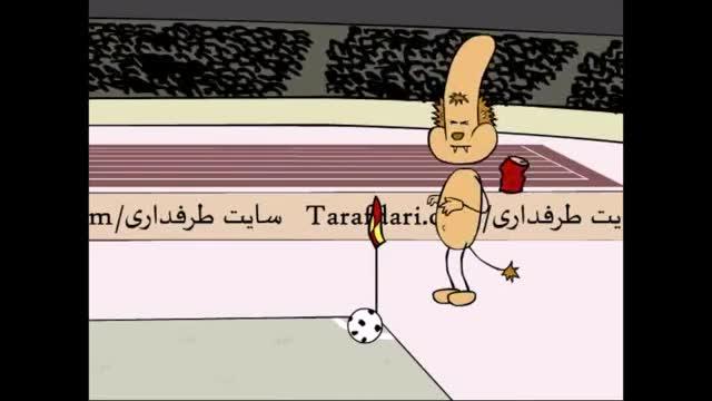 دانلود انیمیشن - سوری لند - طرفداری