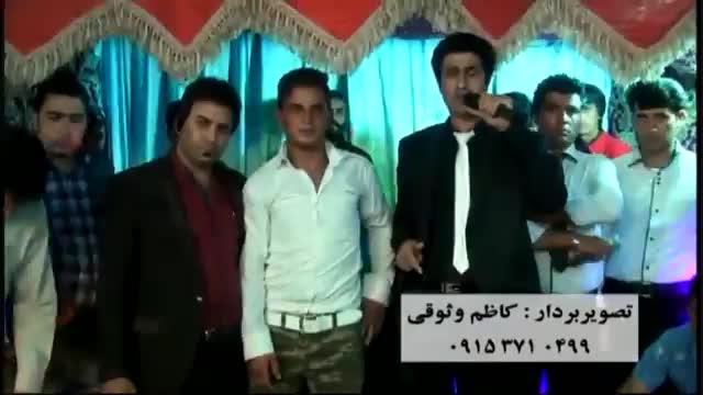 محسن لرستانی 09153710499 . کاظم وثوق . آهنگ گوش کردنی جدید .