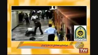 حادثه تیراندازی در مترو تهران - اخبار 22:00-20 آذر 1394