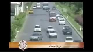 راننده ابله