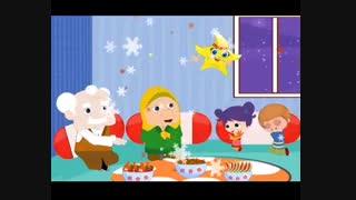 کلیپ شب یلدا - شاد کودکانه