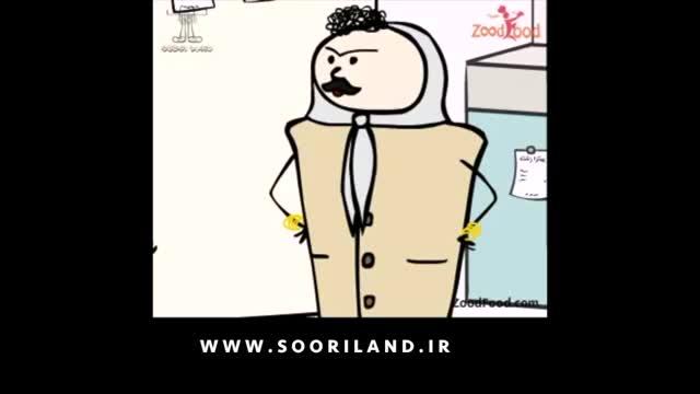 دانلود انیمیشن - سوری لند - غذا