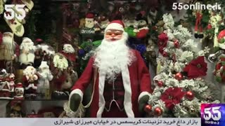 بازار داغ خرید تزئینات کریسمس در خیابان میرزای شیرازی
