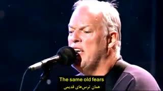 موزیکی فوق العاده از Pink Floyd به نام Wish You Were Here