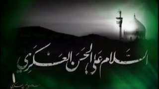 ده روایت از امام عسکری با نوای حاج میثم مطیعی