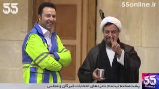 پشتصحنه ثبتنام نامزدهای انتخابات خبرگان و مجلس
