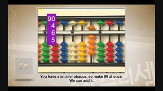 Video Education for Abacus Arithmetics Lecture 10