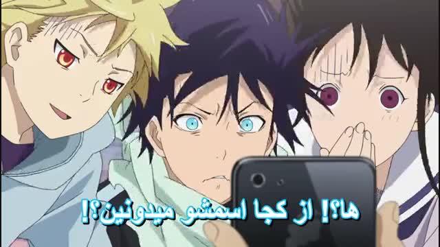 انیمه فوق العاده نوراگامی فصل اول - Noragami Season 1 قسمت ...