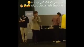 Got7 خدافظی به سبک چویی یونگجه ^_^ ویدیو پلی شه