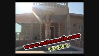 2300 متر باغ ویلا در شهریار کد ملک: 362