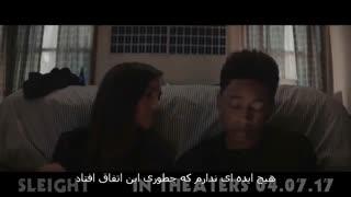تریلر فیلم سینمایی Sleight همراه با زیرنویس فارسی