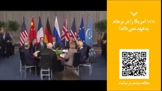 پنجره خبری رسانه ایران | شماره 21