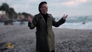 موزیک ویدئو با صدای زیبای استاد معین - شمال