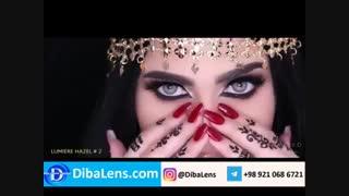لنز دهب- لومیرهیزل| DibaLens.com-DHAB Lumiere Hazel