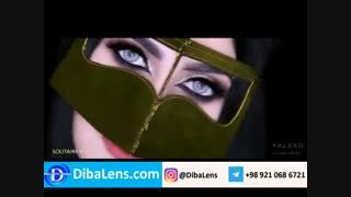لنز دهب- سولیتر | DibaLens.com-DHAB Solitaire