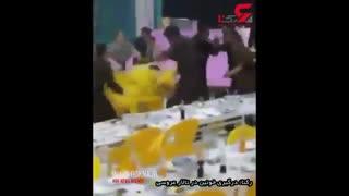 جنگ خونین تن به تن خانواده عروس و داماد در تالار عروسی بوکان !!!