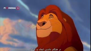 سکانس تولد شاهزاده سیمبا در فیلم شیرشاه(The Lion King,1994)