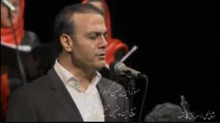 علیرضا قربانی - حریق خزان ..