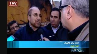 تطهیر مقصر بودن شهرداری تهران در خبر 20:30 رسانه ملی
