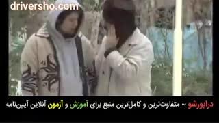 کلیپ فوق العاده خنده دار علی صادقی و مهران رجبی