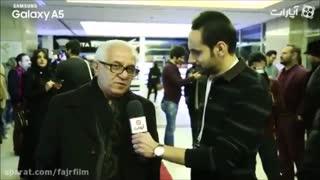 نقش منفی فیلم فروشنده: از شهاب حسینی خواهش کردم مرا بزند!
