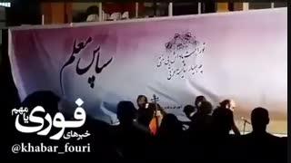 سقوط سالار عقیلی و کلیه ی همراهان وی از روی استیج در حین اجرا در آمل!!!