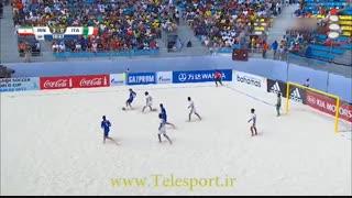 ایران 5 - ایتالیا 3 ؛ برنزی به رنگ طلا!