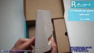 ویدیٔو_معرفی_مودم_رومیزی_4G_مدل_Huawei
