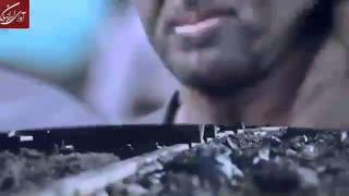 """نماهنگ """"من زیر آوارم"""" پیشکش به کارگران مظلوم معدن گلستان با صدای محسن چاووشی"""