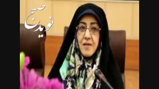 اشرف بروجردی : ستاد زنان دکتر روحانی
