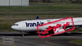 ویدئویی درباره اصطلاح  «هواپیمای مرجوعی» که به سفارش خلبانهای ایرانی ساخته شده