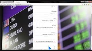 صرافی ارزهای رمزنگاری شده (الکترونیکی) معتبر در ایران