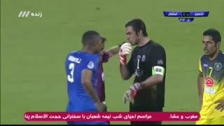 گل زیبای السیاری ؛ التعاون عربستان - استقلال