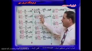 مهندس دربندی | فیزیک عددی|محاسبات در فیزیک 47626200-021