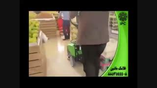 فروشگاه-سوپرمارکت-مرکزخرید-زمین شوی-اسکرابر-سرنشیندار