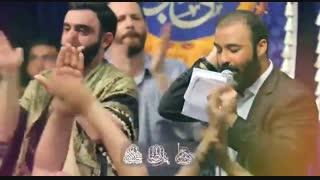 حاج عبدالرضا هلالی-میلاد حضرت علی اکبر1396